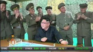 เกาหลีเหนือประกาศพร้อมเปิดสงครามกับสหรัฐ