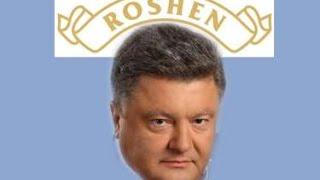 Судьба президента 2017. Что ждет Порошенко