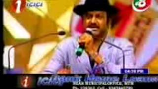 Padmabhushan Chiranjeevi Felicitation part 1/3 - Mohan Babu speech