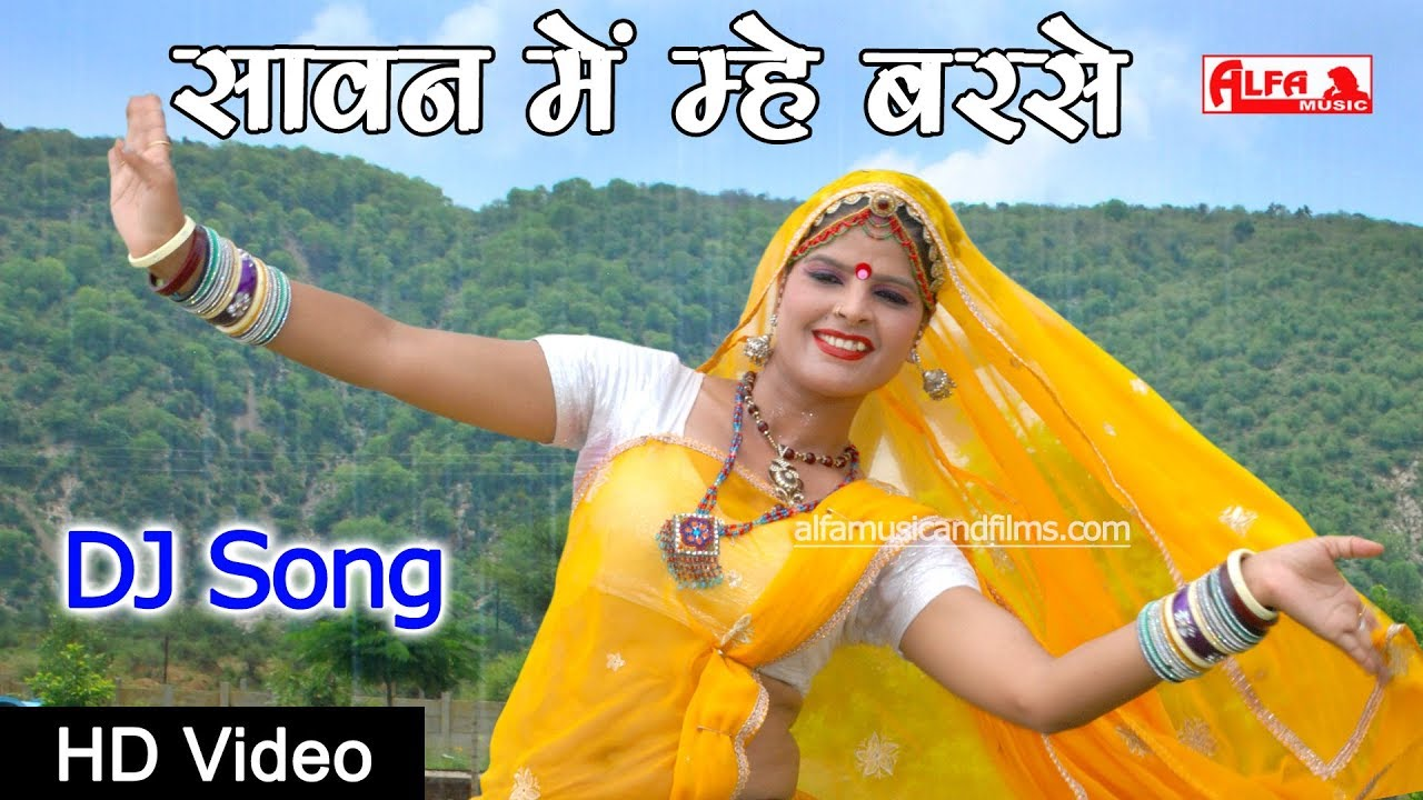 Sawan Mein Mhe Barse | DJ Remix | Rajasthani DJ Song | HD Video