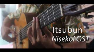 Itsubun - Nisekoi OST (Guitar Cover + Tab)