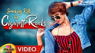Smoking Kills but Cigarette Rocks Song | Akshay Singh | Febah Martin | Mango Music