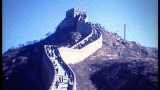 China:Tienanmen square/Great Wall 1986
