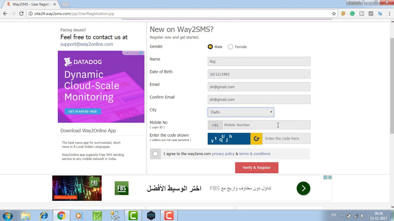 Way2sms application for pc