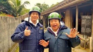 唐沢寿明 出川哲朗の充電バイク旅に初参戦「好きなんで出てみたい」テレ...