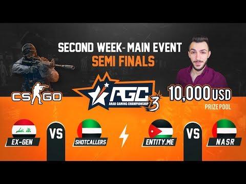 AGC 3 - CSGO | Upper Bracket Finals | Main...