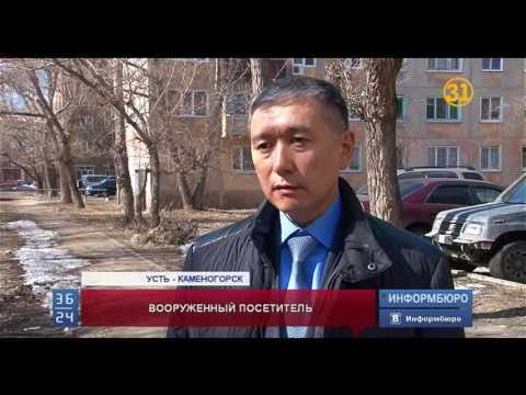 В Усть-Каменогорске полицейские задержали мужчину с оружием в торговом центре