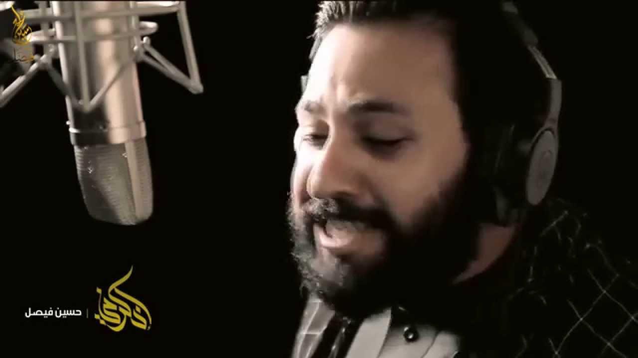 Download إنسان سواني   حسين فيصل   محرم 1437