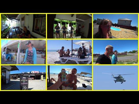 Лазурное 2020, Отдых на море, Село и Люди, Отдых на море, Вертолёты на пляже