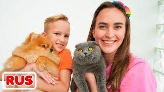 Влад и Мама поменялись животными
