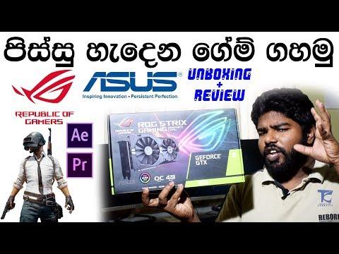 Gaming VS Video Rendering - ASUS ROG Strix GTX1650 FULL Review + Unboxing