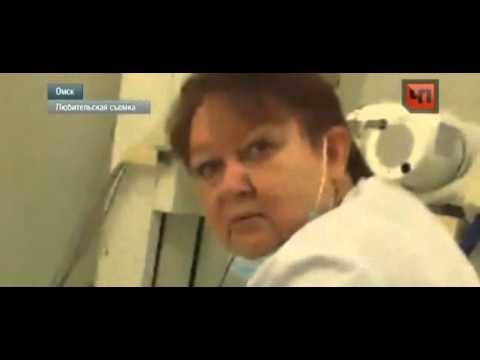 Клиника сити в невинномысске