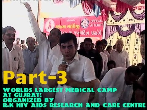 Worlds Largest Medical Camp at Gujarat! Organized By R.K HIV AIDS Research and Care Centre! Part 3