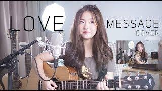 Love Message OST.รักฉุดใจนายฉุกเฉิน - ซันนี่ X สกาย COVER | Aueyauey เอ๋ยเอ้ย