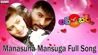 Manasuna Mansuga Full Song II Love Birds Movie II Prabhu Deva, Nagma