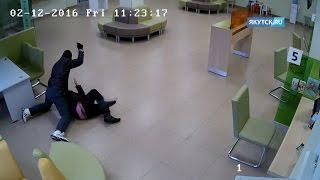 Якутск: видео скандального нападения на «Сбербанк»
