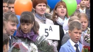 Для 13 тысяч ярославских первоклассников прозвенел первый звонок на урок