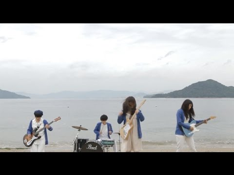 ペロペロしてやりたいわズ。 『high wave』 Music Video