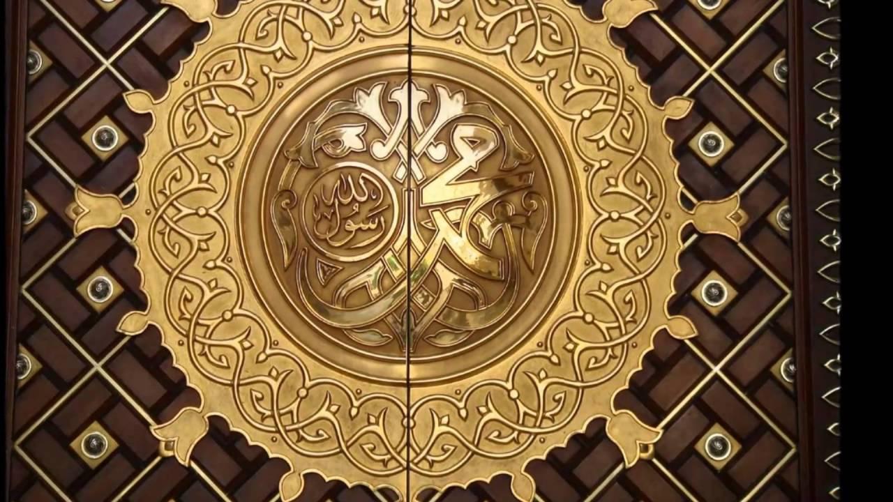 Khana Kaba And Masjid E Nabvi Ki Beautiful Images & Khana Kaba And Masjid E Nabvi Ki Beautiful Images - YouTube