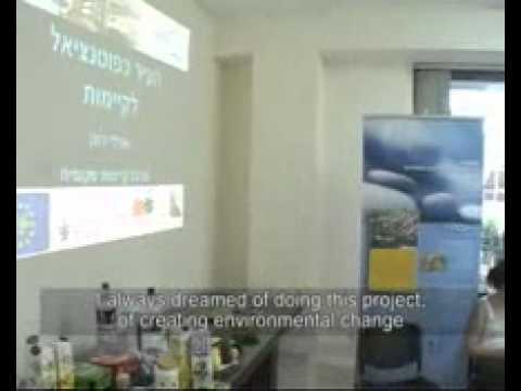 Die Heinrich-Böll-Stiftung In Israel (Tel Aviv)