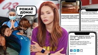 Не верьте блогерам | Опасно для здоровья!