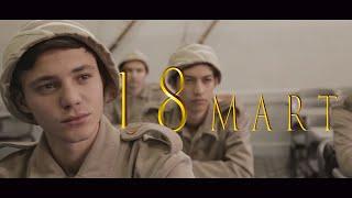 18 Mart Çanakkale Zaferi Kısa Film