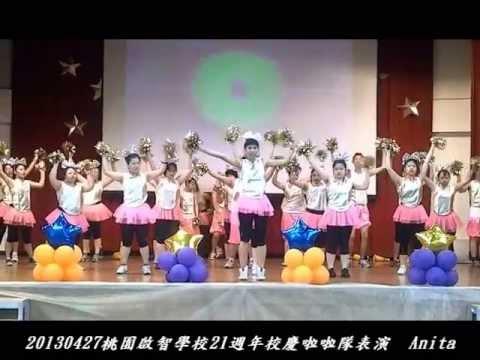 桃智啦啦隊表演 - YouTube