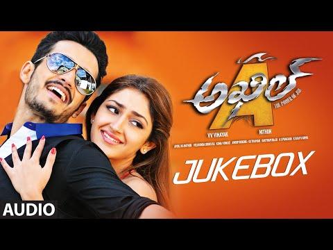 Akhil-The Power Of Jua || Jukebox || AkhilAkkineni,Sayesha