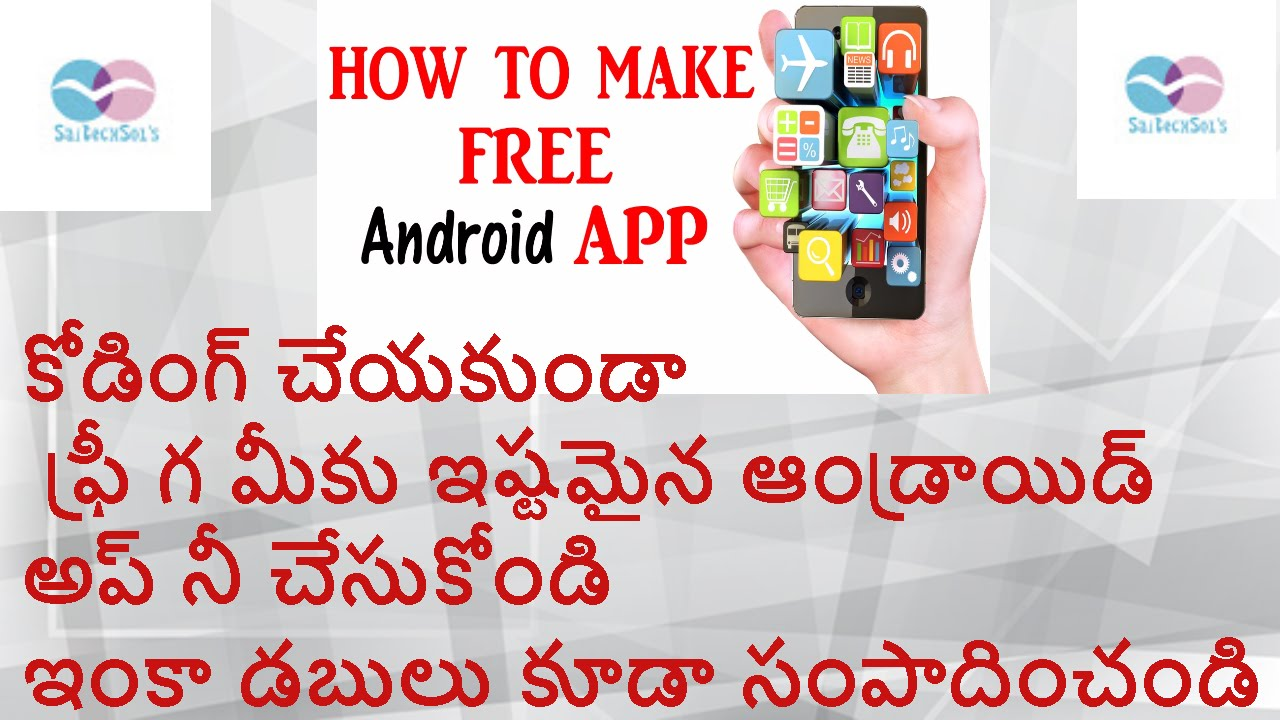 How To Create Android App Without Coding For Free And Earn Money Make Free Android Application
