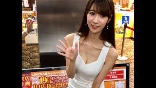 児玉菜々子さんイルサローネ来店イベントの時に撮影した動画です。 2018...
