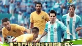 【新唐人/NTD】6月24日世足快搜 南韓足球女神 美笑電暈全世界