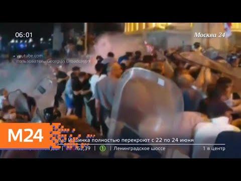 Новости России и мира за 21 июня - Москва 24