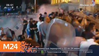 Смотреть видео Новости России и мира за 21 июня - Москва 24 онлайн
