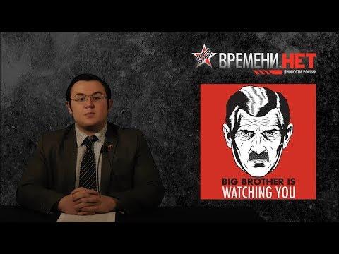 Времени.НЕТ. Бунтующий Челябинск. Выпуск от 17.12.2018