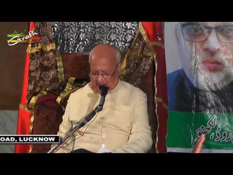 Majlis Marsiya Khwani | Janab Raja Mohammad Ameer Mohammad Khan (Raja Mahmoodabad) | Kazmain Lucknow