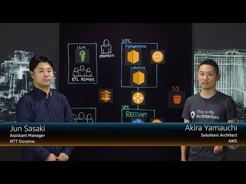 NTT Docomo: Secure and Scalable Data Warehouse on Redshift