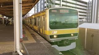 E231系0番台 八ミツB1編成 中央・総武線各駅停車 39B運用 1539B 三鷹行き 稲毛発車
