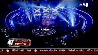 Arabs Got Talent - S2 - Ep10  وداد سيري