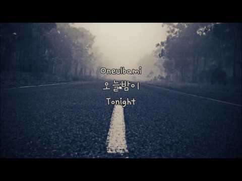오늘 (Today)- O.WHEN (Eng Sub|Han|Rom)