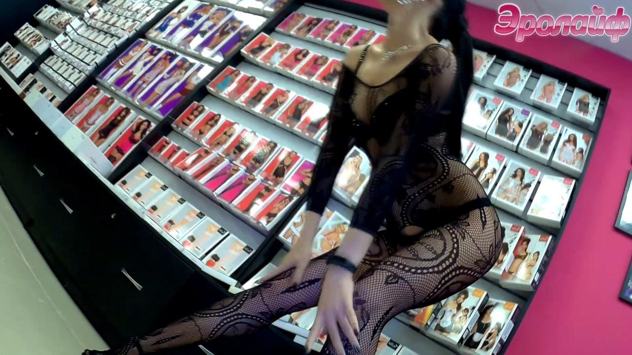 Сайт магазина эролайф фото 428-383
