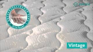Ортопедический матрас Аскона Винтаж Askona Vintage(Вопросы приветствуются! ProMatras@gmail.ru ProMatras - видеоканал о том, как выбрать и купить ПРАВИЛЬНЫЙ, подходящий..., 2013-12-16T14:21:50.000Z)