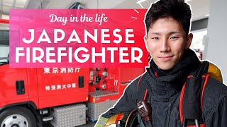 Day in the Lİfe of a Japanese Firefighter