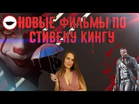 Мастера ужасов/Masters of Horror [12]