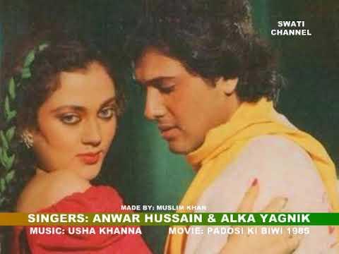 MAUKA MILA HAI ( Singers, Anwar Hussain & Alka Yagnik )