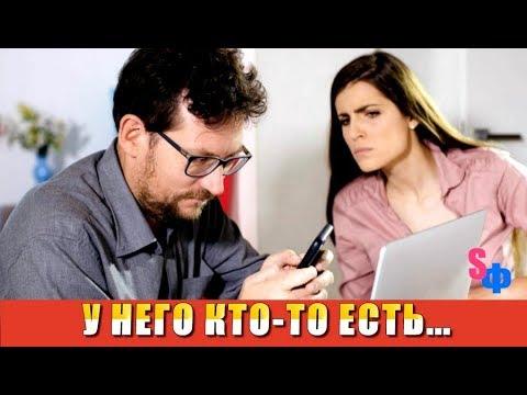 СВЕКРОВЬ МНЕ ГОВОРИТ: «Не работаешь — держись за мужа изо всех сил»