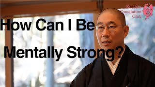 From Tofu Mental to Bamboo Mental: How to have a flexible yet strong mind