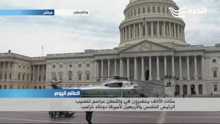 معنا من واشنطن مراسلنا في الخارجية الأميركية ميشال غندور  حول تغطية تنصيب الرئيس ترامب