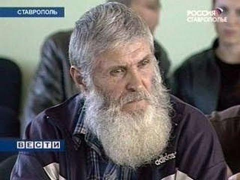 Александр Таран. МЕСТЬ ЗА СМЕРТЬ СВОИХ ДЕТЕЙ (2009)