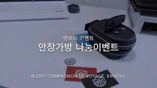 엔보이크루. 구독자 참여! 안장가방 나눔이벤트   Korea Fixed gear Tour   대한민국 픽시 자전거 원정 팀   Fixie Envoycrew