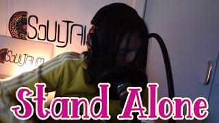 David William - Stand Alone (Bob Marley cover)